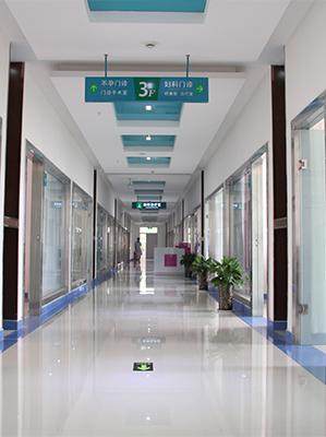 河美无菌手术室