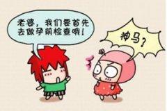 郑州多囊卵巢综合征的疾病会出现哪些危害